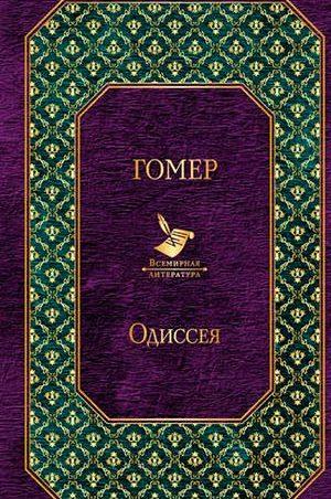 Божественная комедия читать онлайн полностью. Автор Данте ...